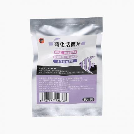 海豚硝化細菌5片裝