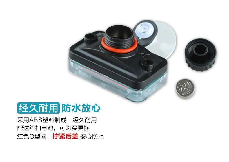 森森水族温度计液晶水温计WDJ-04