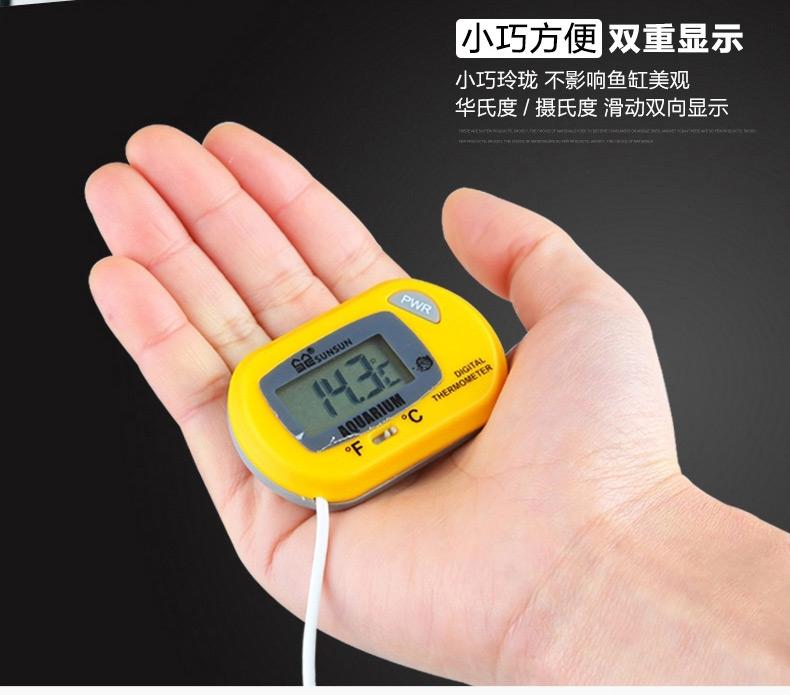 森森水族温度计液晶水温计WDJ-05