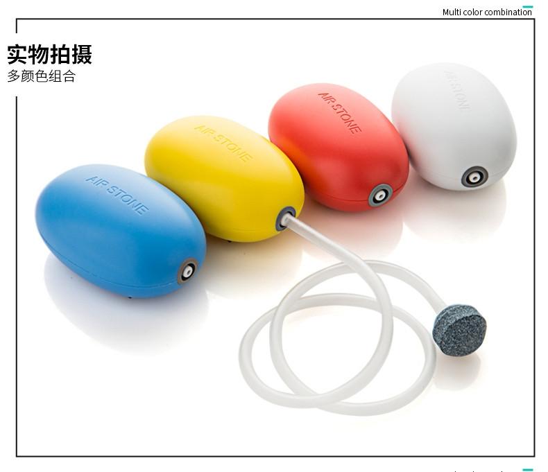 吉印Air Stone S1增氧泵蓝色 配增氧管1米+气泡石1个