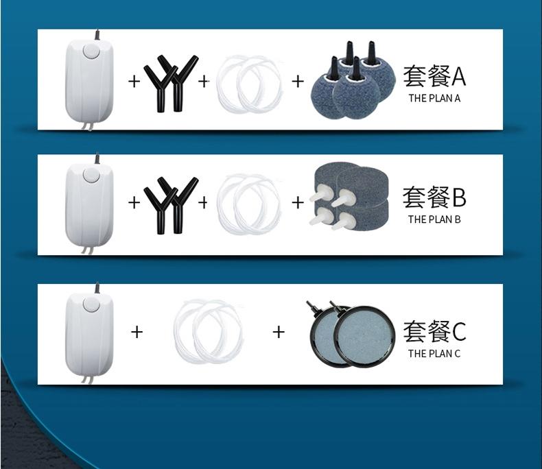 吉印AG1增氧泵 配增氧管1.5米*2+气泡石*2
