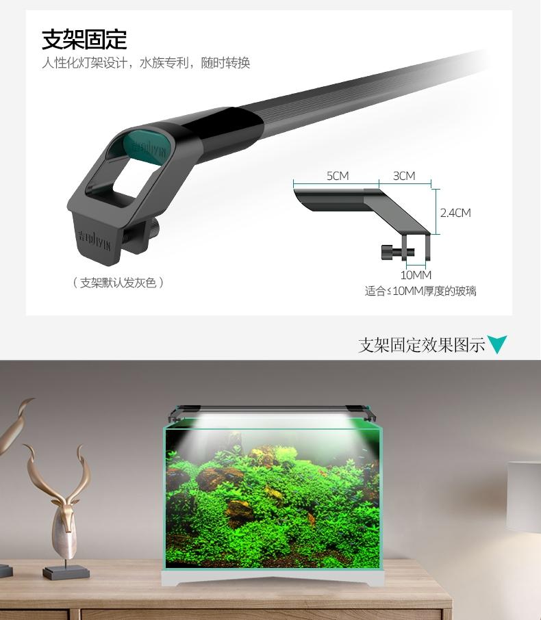 吉印LED全光谱水草灯