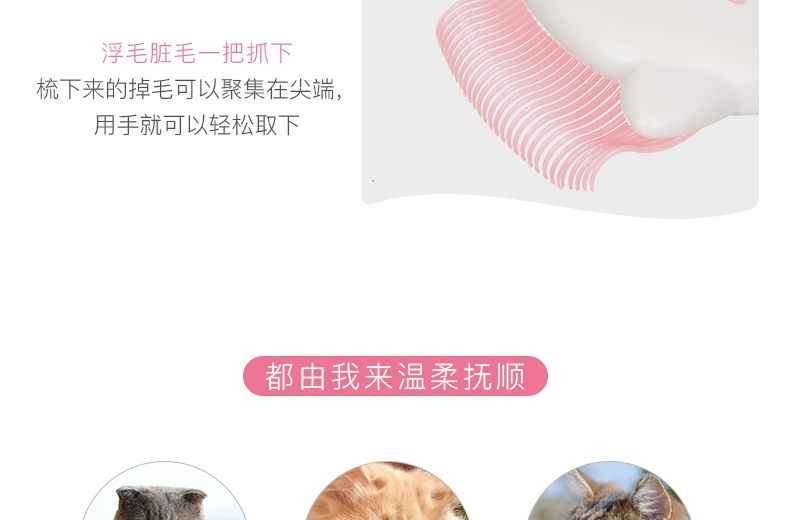 多格漫Doggyman 猫用理毛弯角梳S形弧度 梳齿有弹性