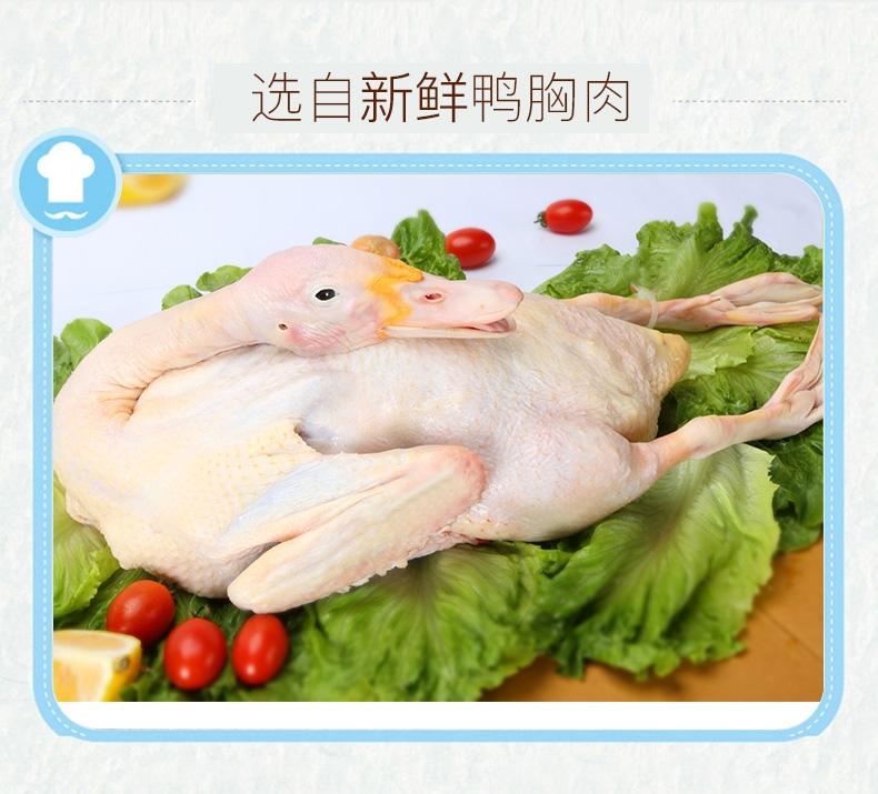 卫塔卡夫Vitakraft 软鸭胸条肉训练奖励狗零食 80g