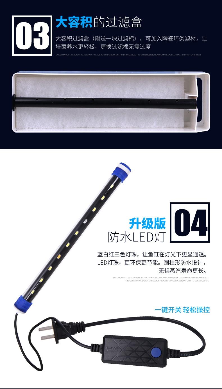 聚宝源鱼缸水族箱S-500-白色