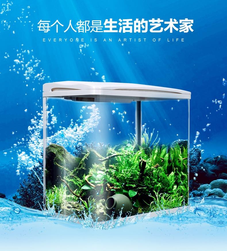 聚宝源鱼缸水族箱S-600白色鱼缸+豪华套餐