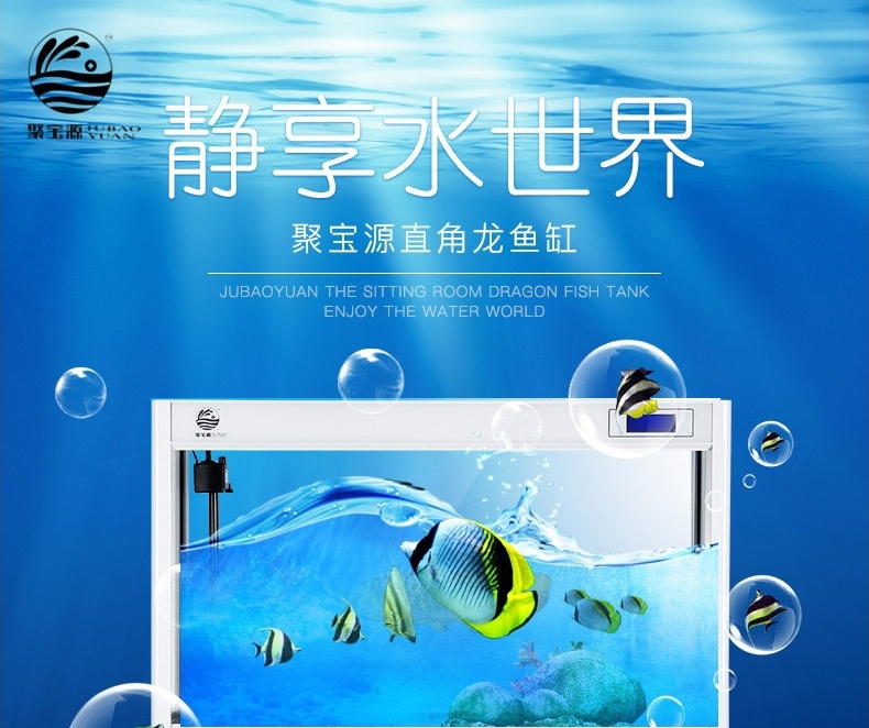 聚宝源直角龙鱼缸JS-1000上滤-1M白色(缸+柜子)