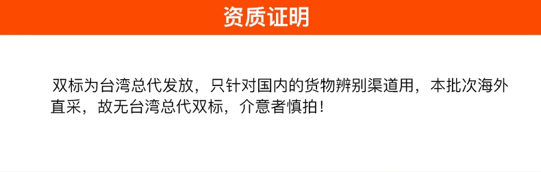 Orijen渴望 无谷幼犬配方狗粮 11.4kg