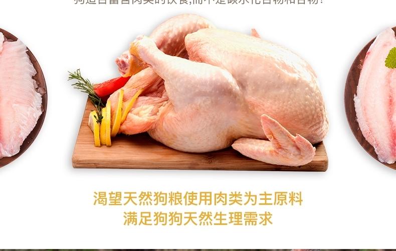 渴望Orijen 无谷幼犬配方狗粮 11.4kg