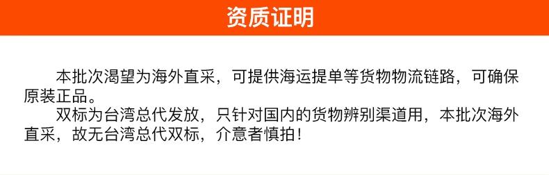 【11月25日前发货】Orijen渴望 六种鲜鱼海藻配方全猫粮5.4kg