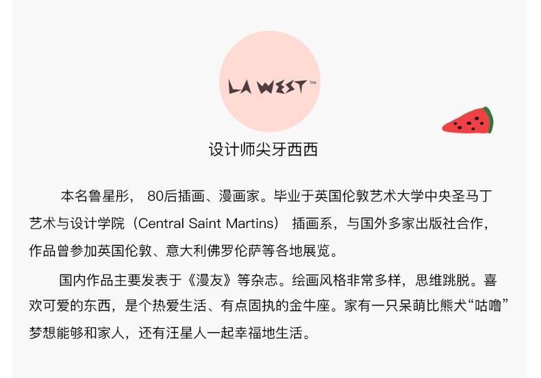 La west 柴犬亲子装 卡通亲子装