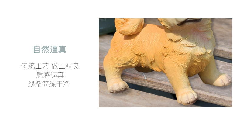 多拉乐 树脂仿真狗吉娃娃模型 装饰摆件