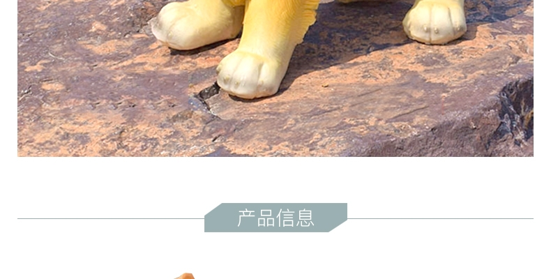 多拉乐 树脂仿真狗柯利犬模型 装饰摆件