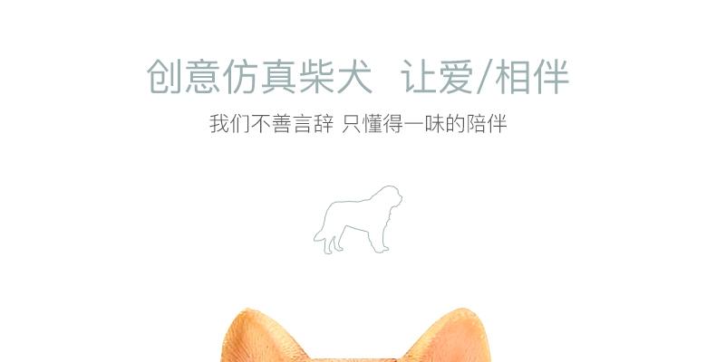 多拉乐 树脂仿真狗柴犬模型 装饰摆件