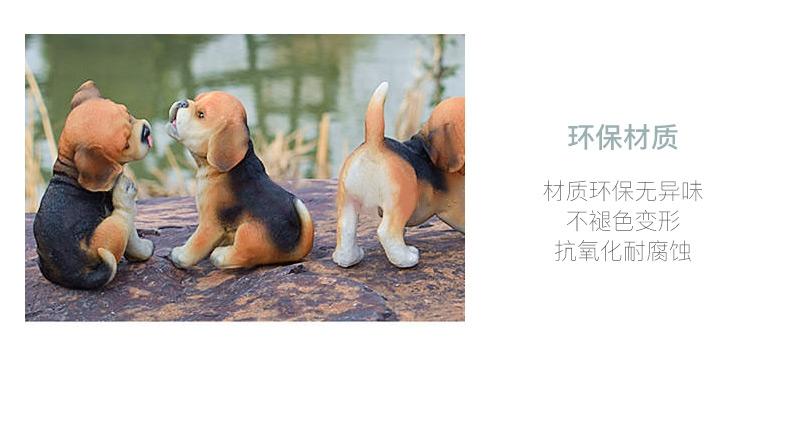 多拉乐 树脂仿真狗比格犬模型 一套四只 装饰摆件
