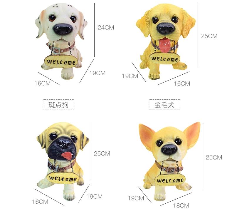 多拉乐 树脂仿真狗眼镜狗模型宠物店铺开业装饰品