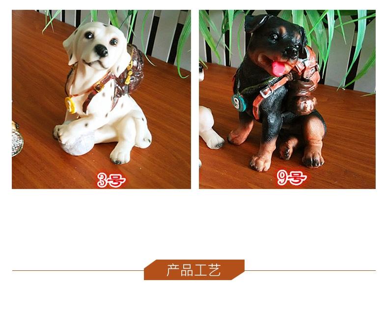 多拉乐 创意树脂小狗摆件仿真狗模型儿 装饰摆件