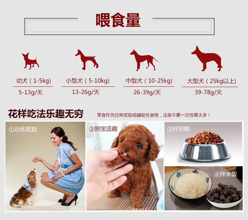 麦富迪 奢华营养塑罐装牛肉粒180g*3 训练 奖励 狗零食(新老包装随机发货)
