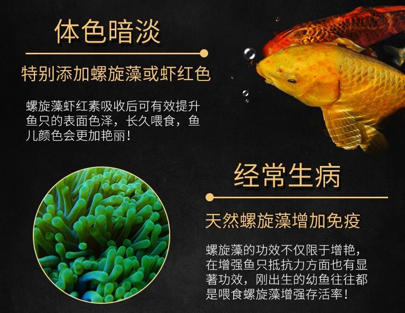 锦跃锦鲤饲料育成150克袋装