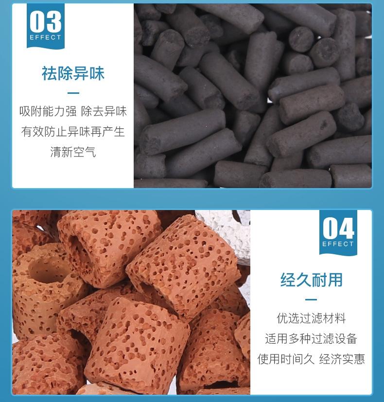 聚宝源滤材远红外细菌环5L