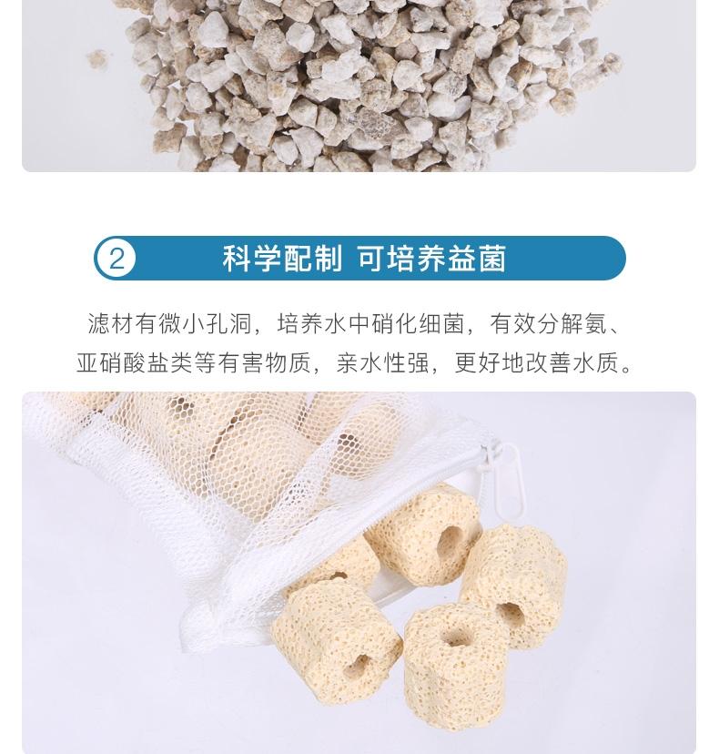 聚宝源滤材活性炭500ml