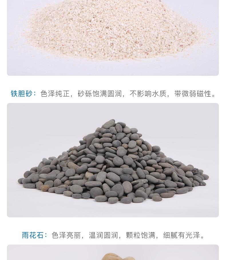聚宝源底砂七彩砂1kg