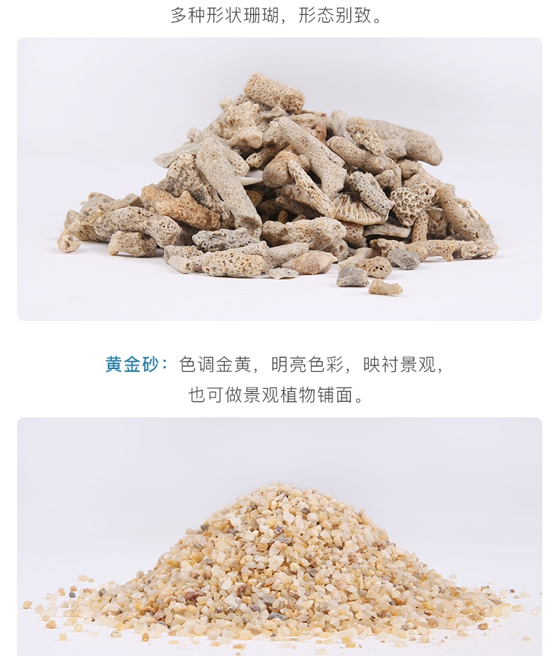 聚宝源底砂黄金砂5kg