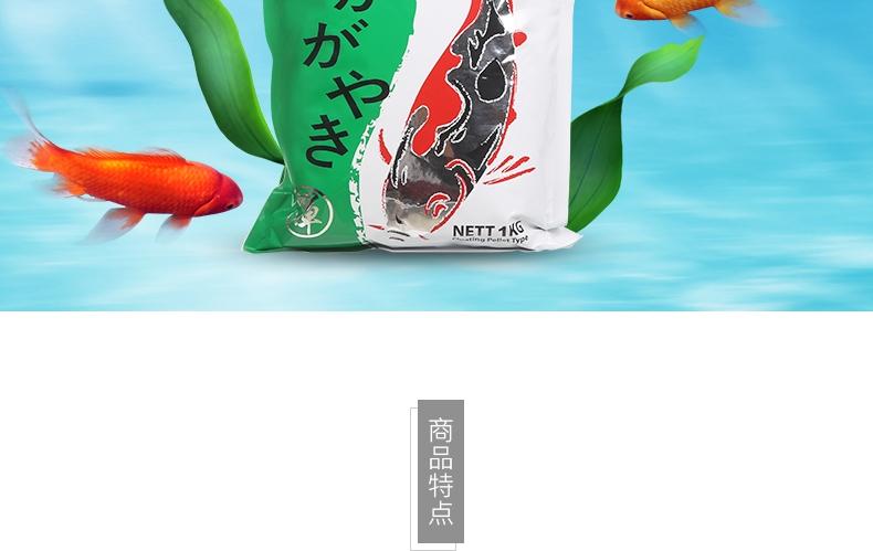 傲深卡加野记锦鲤饲料成长配方-中粒-5kg(3mm)