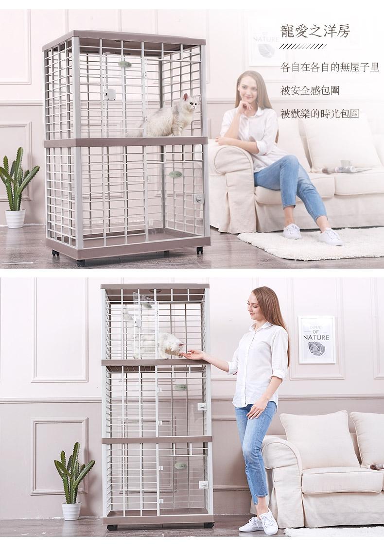 MEET 方形宠物猫笼子