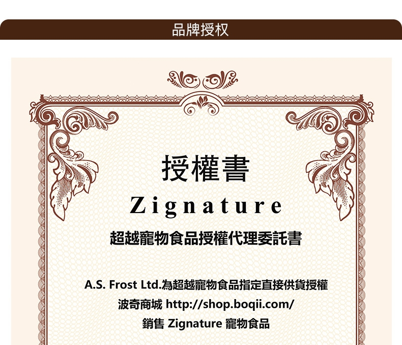超越Zignature 五种肉青豆超级配方全犬粮 27磅(12.25kg)