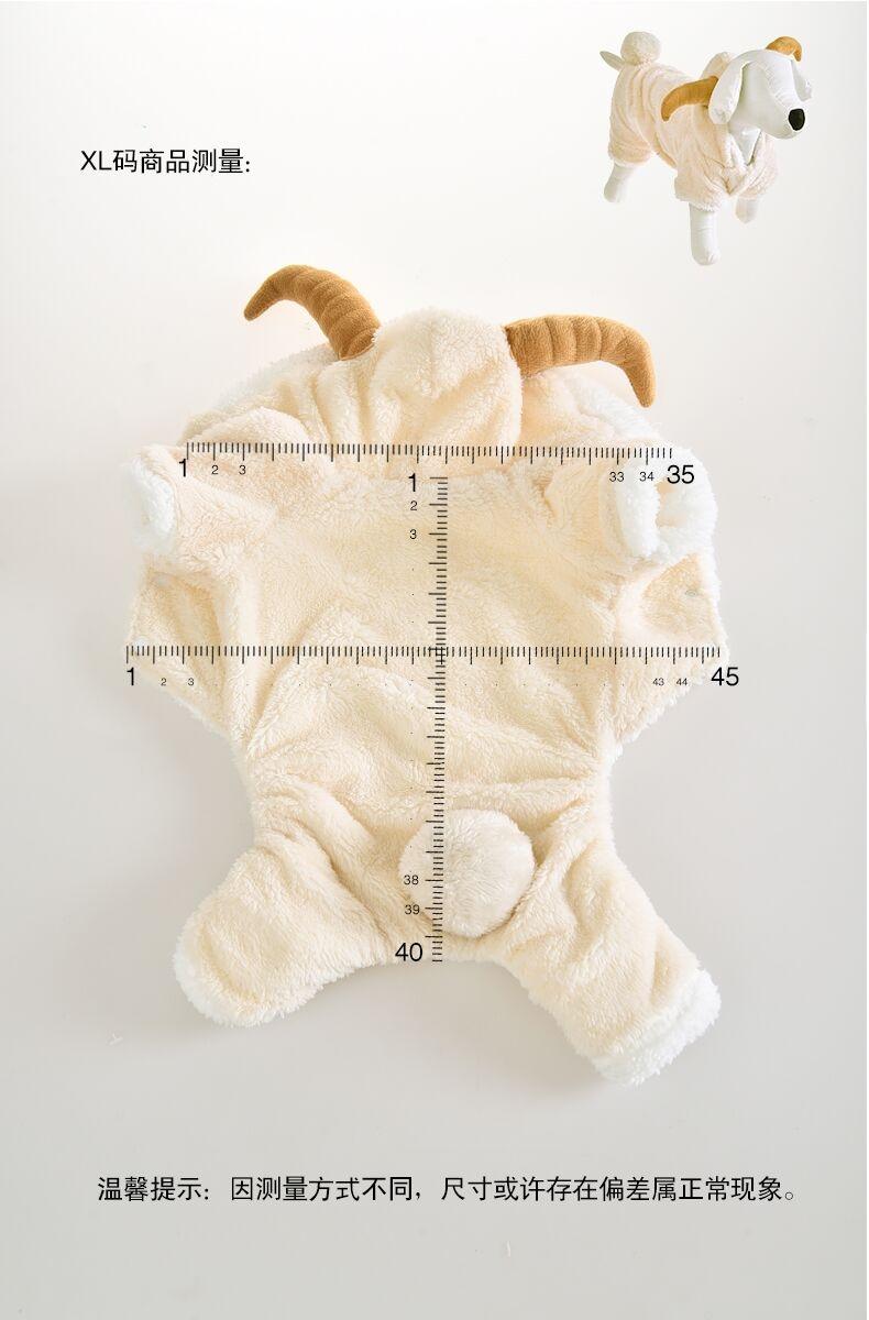 伊丽Elite  网红变身装秋冬必威官网下载四脚衣麋鹿山羊兔子 柔软亲肤泰迪比熊博美衣服