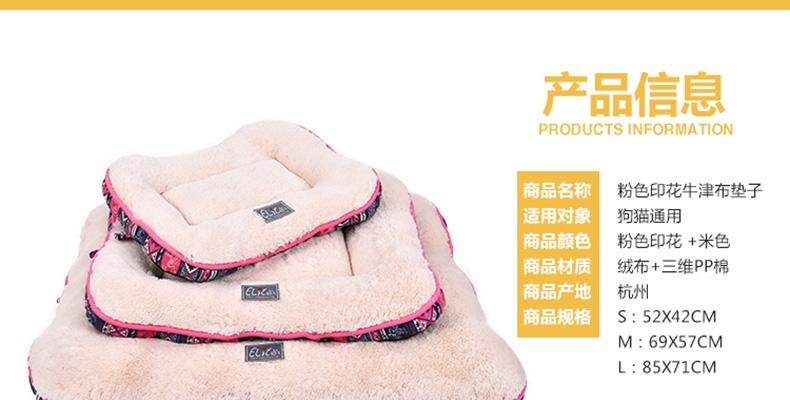 伊丽Elite 大象印花垫子LWF172127