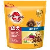 宝路金装成犬中小型犬干粮健肤亮毛配方鸡肉口味2kg