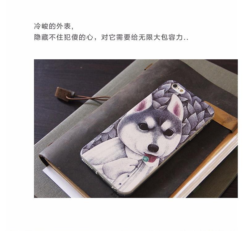 IME硅胶浮雕系列手机壳