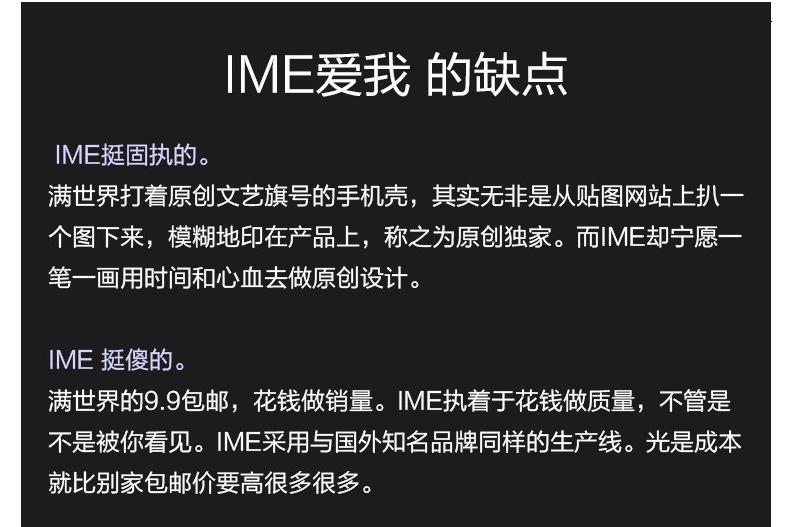 IME硅胶贵宾花束手机壳