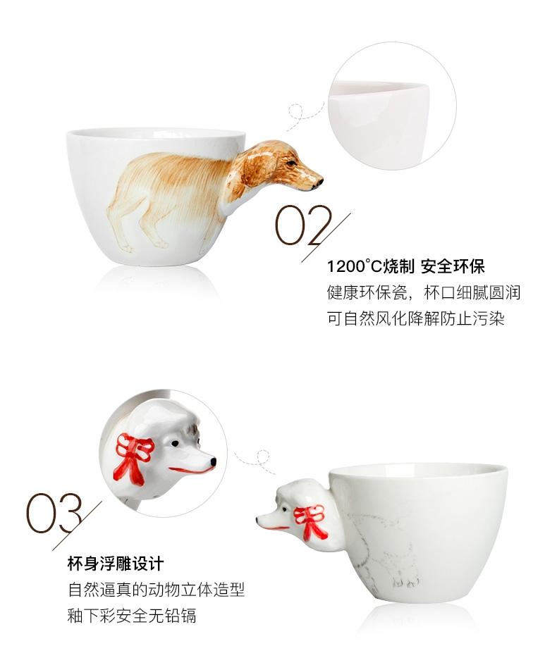 JOYYE萌物派对动物陶瓷马克杯