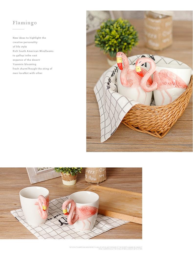 JOYYE创意粉色火烈鸟陶瓷水杯