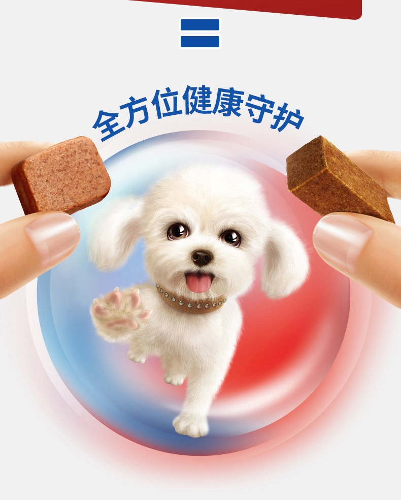 尼可信小型犬抗寄生虫药3片/盒(2-4KG犬用)