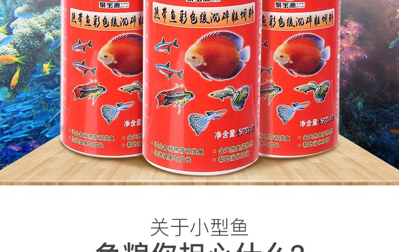 聚宝源彩色缓沉碎粒0.6mm 500ml/瓶