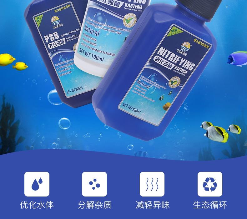 聚宝源硝化细菌(液体)3.8L/瓶