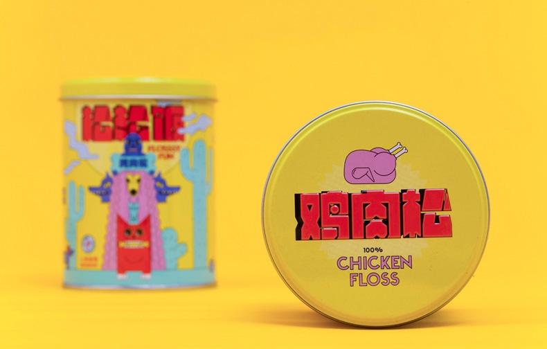 句句兽 松松饭系列香烘鸭肉松猫狗零食 200g