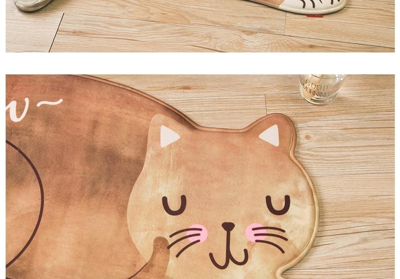 认真 记忆棉猫咪地垫