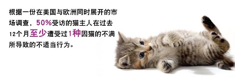 法国诗华Ceva费利威FELIWAY 经典猫用费洛蒙喷雾剂 20ml