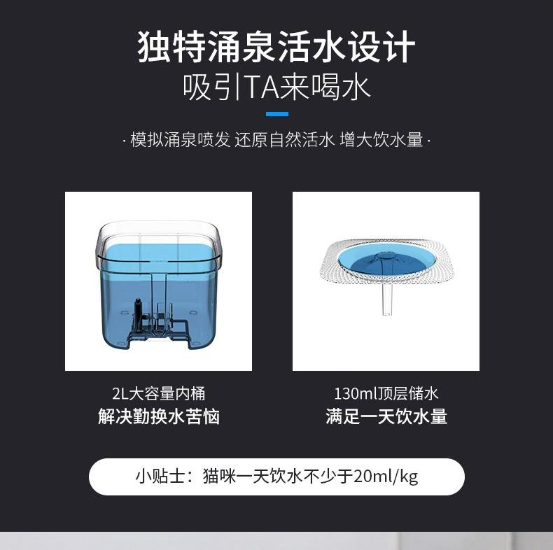 小佩 智能饮水机