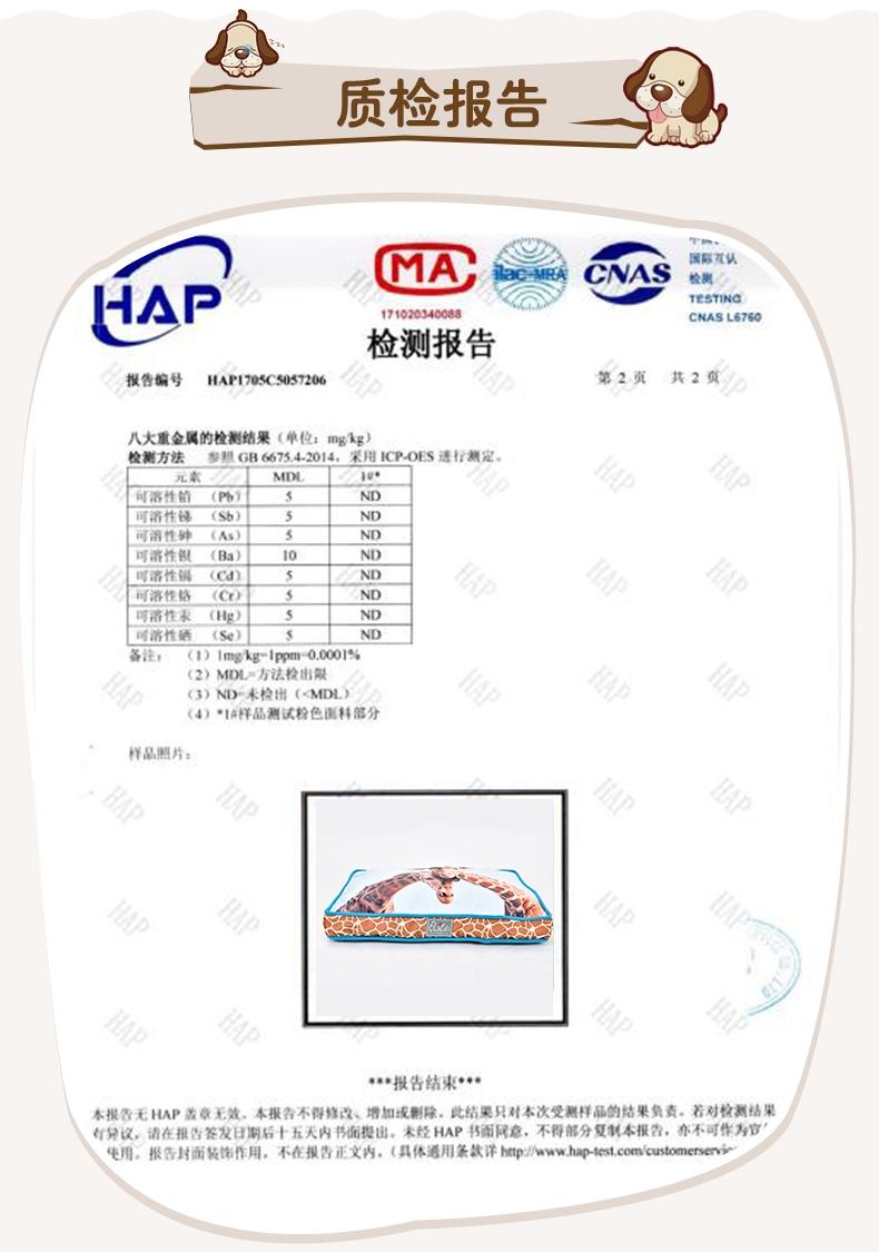 伊丽 长颈鹿方形垫子LWF172136