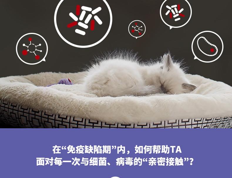 冠能PROPLAN 幼猫全价猫粮7kg 离乳期孕猫1-4月幼猫粮