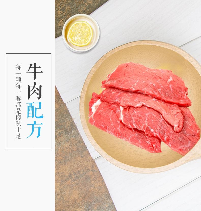 Meat Mates 冻干小鲜牛犬营养补充拌餐130g