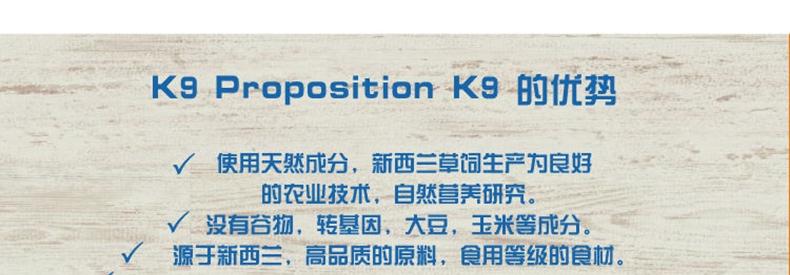 K9Natural 天然无谷牛肉狗罐头170g*6罐 狗湿粮