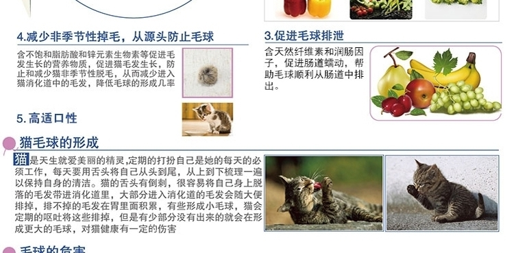 维斯康 猫用化毛膏120.5g+营养膏120.5g套装 去毛球调理肠胃