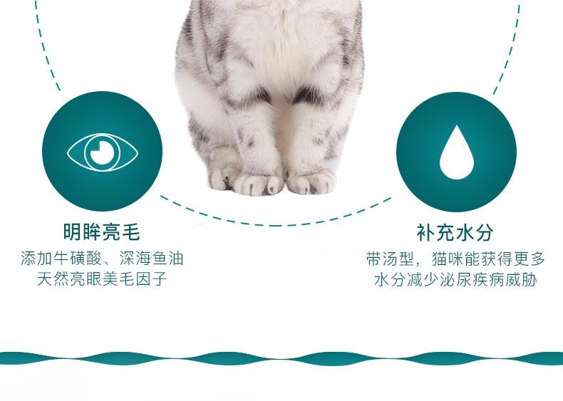 怡亲Yoken 吞拿鱼虾健康机能猫罐头 170g